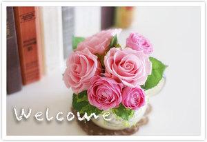Flower44_sp